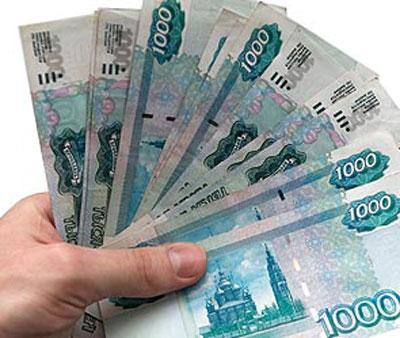 экономическая безопасность Воронеж